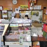 片山蒲鉾店 - 開放的な店内