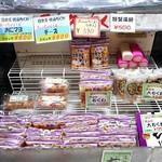 片山蒲鉾店 - 冷蔵ショーケース