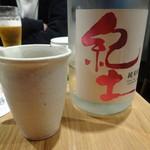 蕎麦と日本酒 八福寿家 - 和歌山「紀土」春ノ薫風 純米吟醸生酒