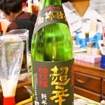 北浦酒店 - 春鹿 純米 超辛口