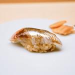 鮨木場谷 - いわし
