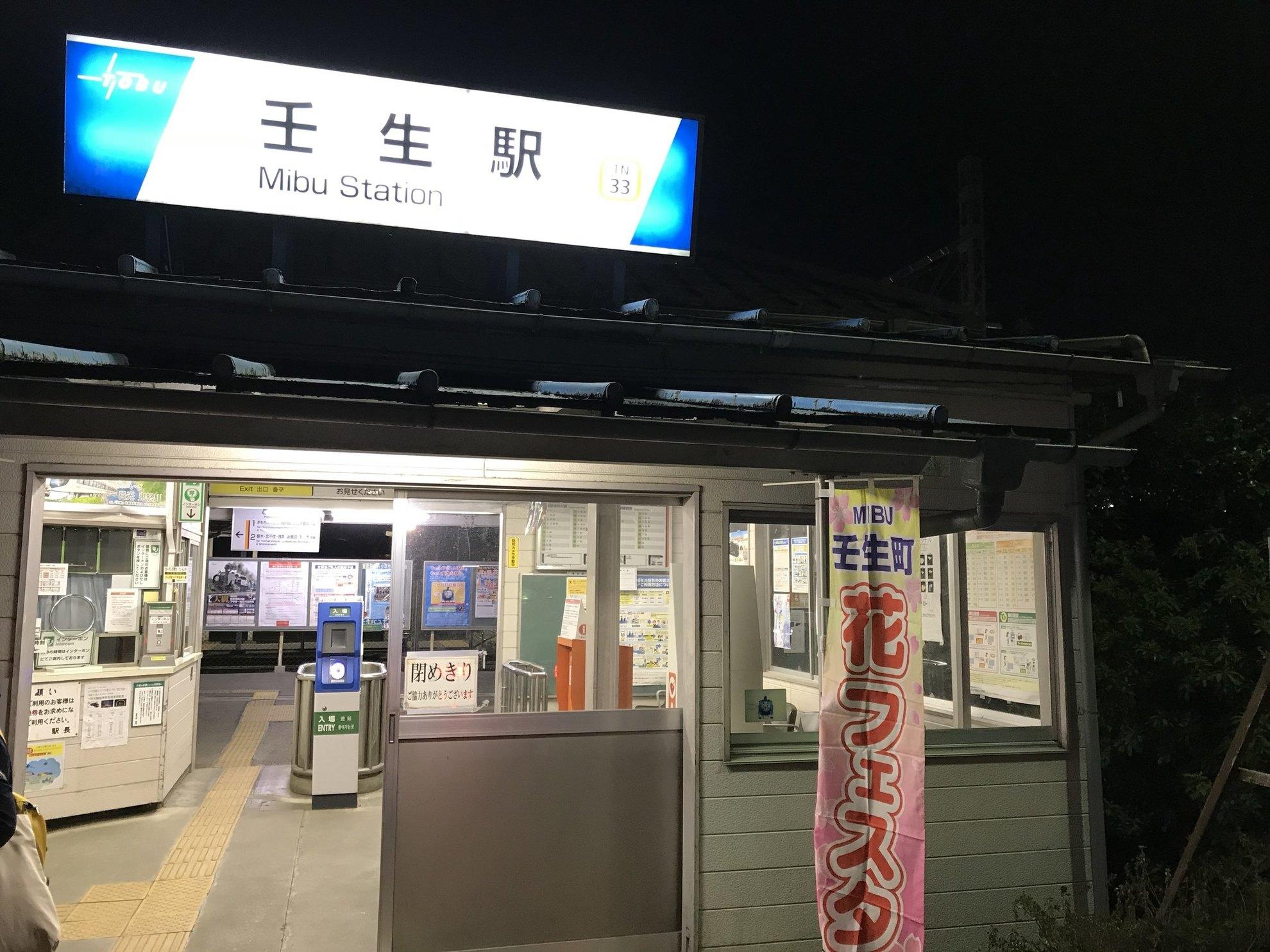 丸よし食堂 name=