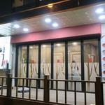 홍익 궁중전통육개장 -