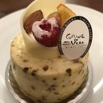 菓子工房ヴェールの丘 - 料理写真:【2018.2.27】モンテリマール¥420
