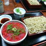 京味菜 わたつね -