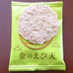 坂角総本舗 - 金のえび天煎餅