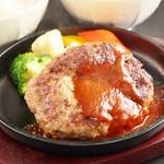 【1日限定10食】和牛手捏ねハンバーグ(200g)