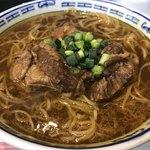 粥麺専家 香港バル213 -