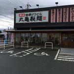 82527275 - 丸亀製麺 松阪店  曇天で温かいうどんに良き日