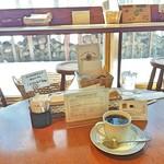 ファーマーズ カフェ - ランチにセットのホットコーヒー