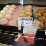 北原堂製菓 - 「みそまんじゅう 108円」