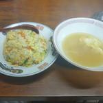 八番 - 炒飯&スープ