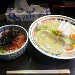 ストライク軒 - 特製まぐろ丼+シンカー味玉大盛り