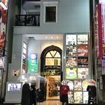 Honkakuhinabesemmontenshokuichihinabe - オサレめなビルの2階