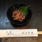稲毛屋 - 肝臓のしぐれ煮