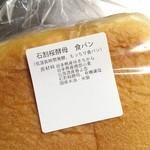 82535670 - 原材料表記。食パン