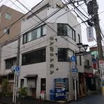 カフェ エ フロマージュ シニョン - こちらの雑居ビルの4F