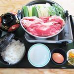 ともしげ - 牛すきやき定食…1,600円