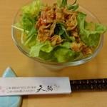 天鮨 - 料理写真: