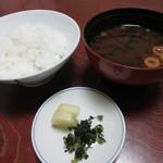 銀ちろ本店 - 紀州御膳 ご飯・味噌汁・香の物