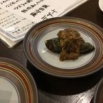 四川料理 巴蜀 - 皮蛋