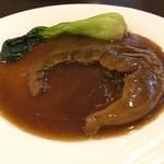 四川料理 巴蜀 - フカヒレの姿煮 台湾風