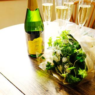 有機野菜や、厳選黒毛和牛、新鮮なオマールで豪華にパーティー!
