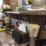 味噌屋 八郎商店 -