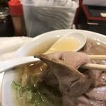 らーめん竹三 -