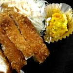 岩見沢市役所 食堂 - 料理写真:
