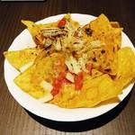 Dining & Bar GRANT - ナチョス サルサソース