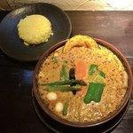 ラマイ - スープカレー/チキン 1100円(税込)       ライスS、スープ大盛り、辛さ15倍       スパイシーココナッツミルク強 50円(税込)