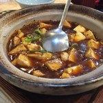Shanhaihanten - 麻婆豆腐