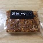 82555736 - 黒糖アマンド130円+税