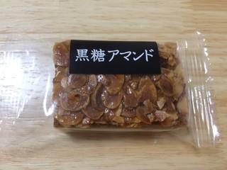 ルシール - 黒糖アマンド130円+税