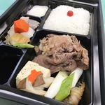 和牛処竜壱 - 料理写真:宮崎牛 すき焼き弁当