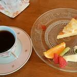 喫茶 フォレスト - 豆蔵のコーヒー&レモンケーキ