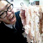 ホルモン'S - 超オススメ!『シマチョウ 780円』 油たっぷり鮮度抜群! まず食べてみてください!