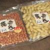 芳甘菓 豆芳 - 料理写真:パッケージ