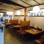 天ぷら ふそう - 店内