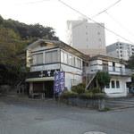 天ぷら ふそう - 古いお店