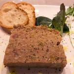 マルカ - 鶏モモ肉のパテ