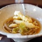 松川 - ふきのとうと白魚の天ぷら酢橘蕎麦