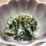 香車 - 菜の花和え