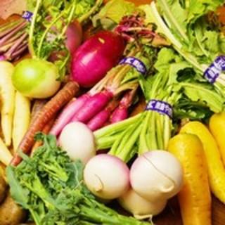 鎌倉野菜を中心に、全国の契約農家から直送のこだわりの旬野菜