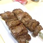串焼 丸真 - ハラミ
