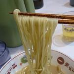 天下一品 - 麺リフト
