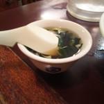 俵屋 - カレーライスに付いてくるスープ