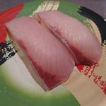 新潟海宝丸 - 天然ブリ