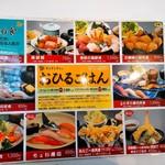 海鮮蔵 魚魚魚 流通団地店 -